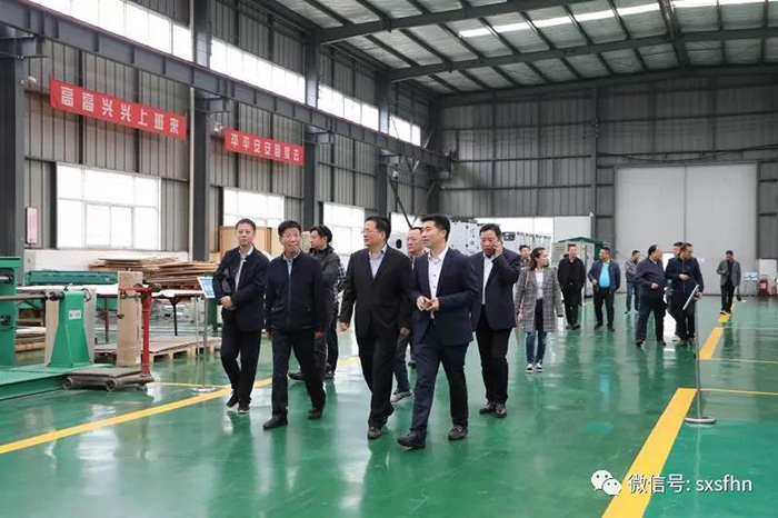 Xi'an Economic Development and Reform Committee of the Revolutionary Committee of the Chinese Kuomintang come to SEFON for investigation & guidance
