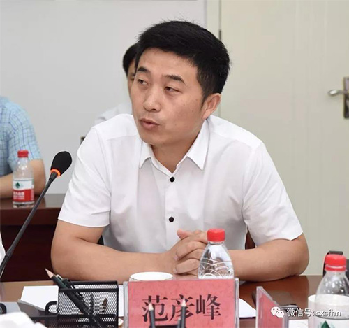 Wan Exiang, vice chairman of the National People's Congress and the chairman of the Central Revolutionary Committee of the Chinese Kuomintang, led a team to Shaanxi for investigation
